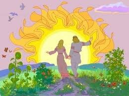 Как называли бога солнца у древних славян
