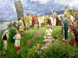Реформа язычества на Руси